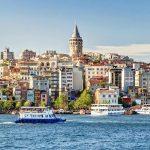 Истанбул за