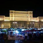 Букурешт и